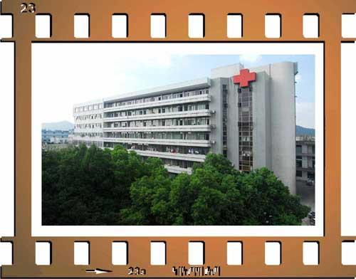 余姚市医院住院大楼